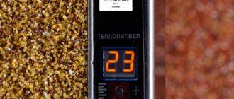 Электронный блок контроля расхода электричества Теплопитбел