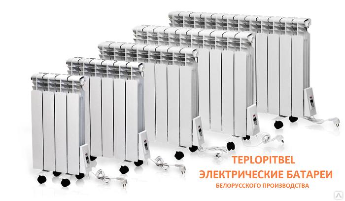 Электрическая батарея с незамерзающей жидкостью Теплопитбел