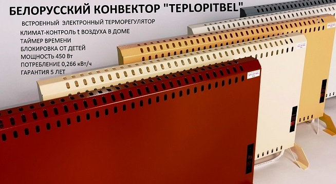 Конвектор электрический Теплопитбел