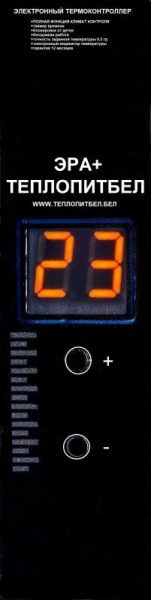 Контроллер температуры воздуха