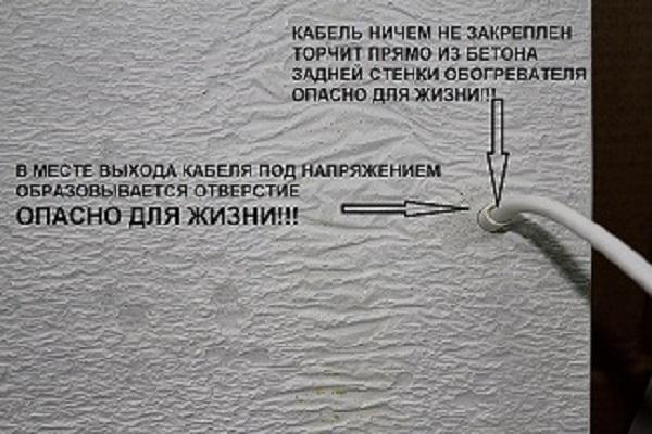 Кварцево оливиновый обогреватель Теплея от ИП Бейлина Ю.Л.